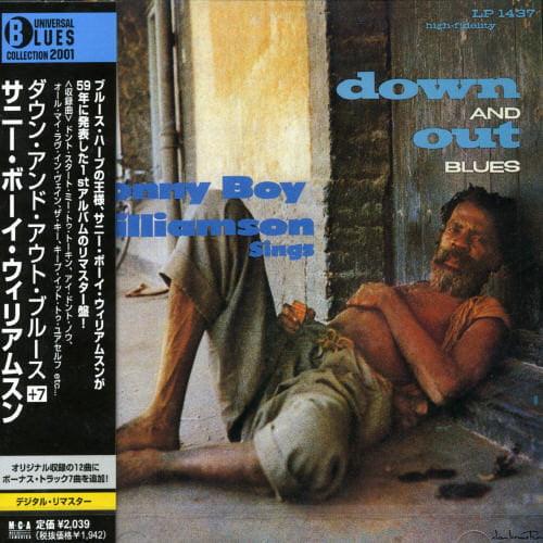 Down & Out Blues (Bonus Tracks) (Jpn)