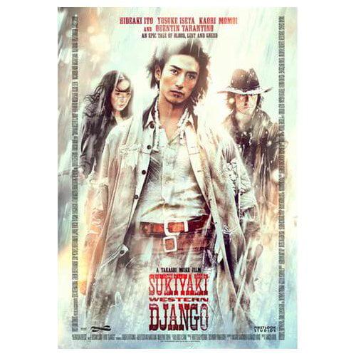 Sukiyaki Western Django (2008)