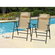 Mainstays Bungee Chairs, Set of 2, Multiple Colors