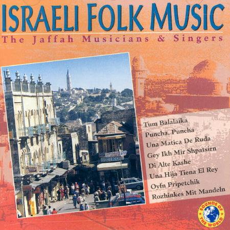 - Israeli Folk Music