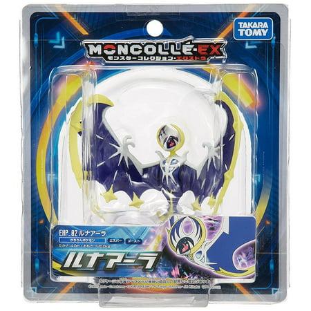 - Takara Tomy Pokemon Monster Collection EX EHP_02 Moncolle Lunala Action Figure