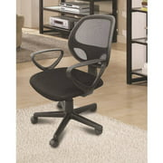 Innovex Task Chair, Black