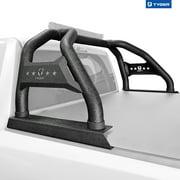 Tyger Auto TG-SB7C88138 Sport Bar Fits 2015-2020 Chevy Silverado & GMC Sierra 1500 (Incl. 2019 LD/Limited); 2015-2019 Silverado & Sierra 2500HD / 3500HD | Textured Black | Light Mount | Roll Bar