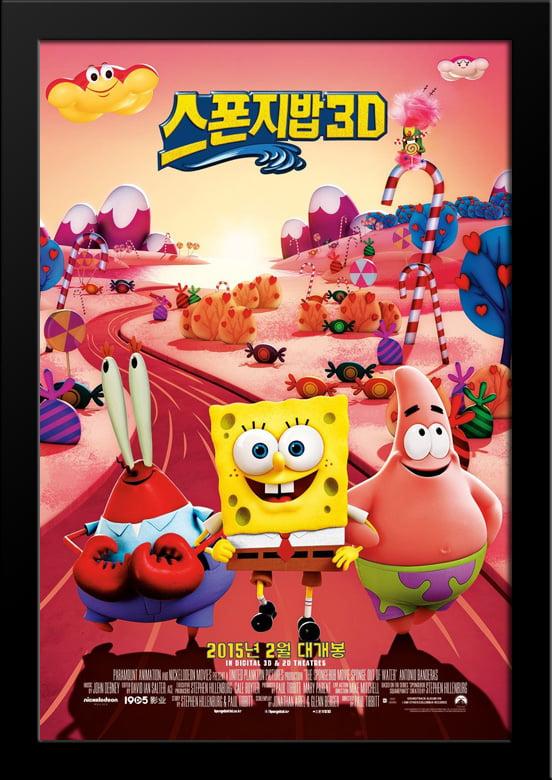 The SpongeBob SquarePants Movie - Alchetron, the free ... |Spongebob Movie Poster