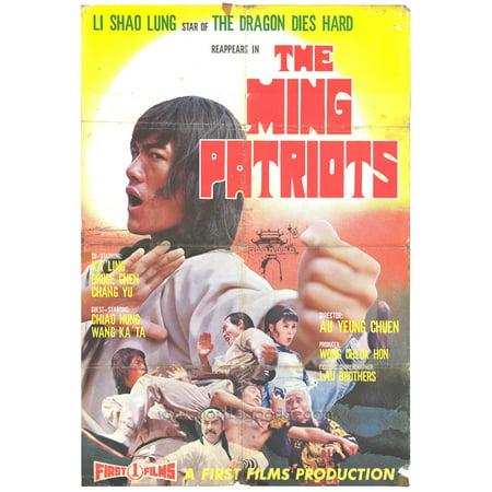 The Ming Patriots POSTER Movie - Patriots Birthday