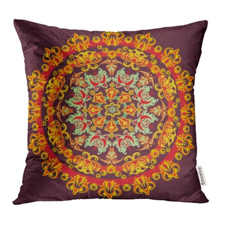 ARHOME Mandala Flower and Grass for Your Lace Round Oriental Red Yellow Orange Purple Pillow Case Pillow Cover 20x20 inch Throw Pillow Covers (Secret Lace Orange Flower)