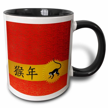 3dRose Chinese Zodiac Year of the Monkey in Traditional Red, Gold and Black. - Two Tone Black Mug, 11-ounce for $<!---->