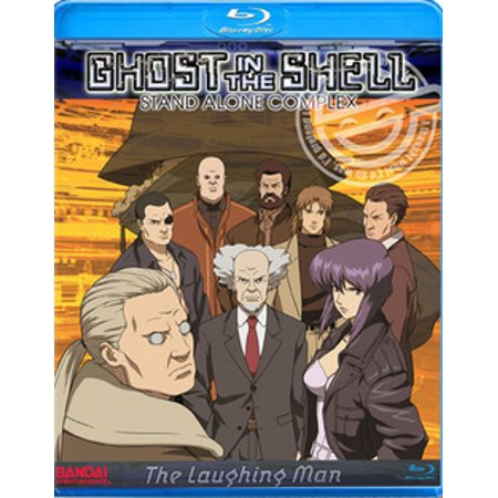 Ghost In The Shell: The Laughing Man (Blu-ray)