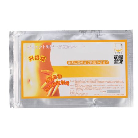 Herwey Slimming Patch, Weight Loss Sticker, 10Pcs Slimming Fat Burning Toxin Eliminating Sleeping Slim Patches Weight Loss Stickers - image 5 of 9