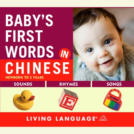 7d45964328dd3 Baby's First Words in Chinese - Audiobook - Walmart.com