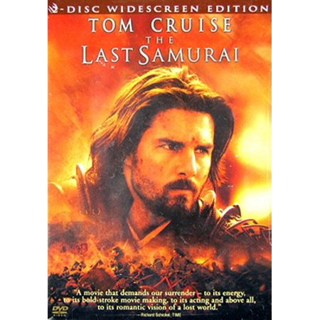 The Last Samurai DVD 2004 2-Disc Set Widescreen (Shogun 2 Fall Of The Samurai Best Clan)