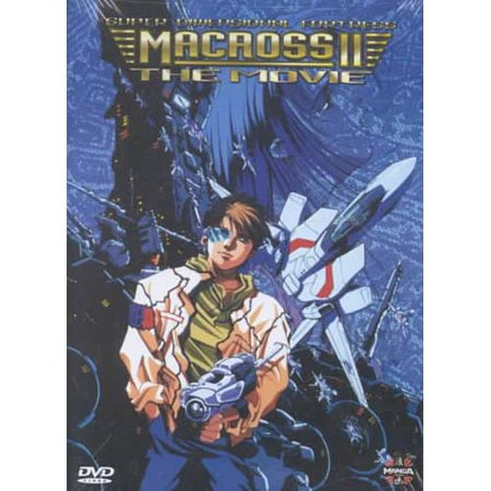 Macross II The Movie