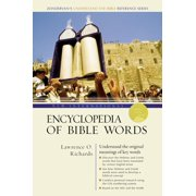 Zondervan's Understand the Bible Reference: New International Encyclopedia of Bible Words (Paperback)