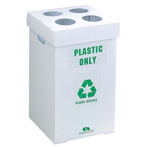 Neu Home Collapsible Recycle Bin