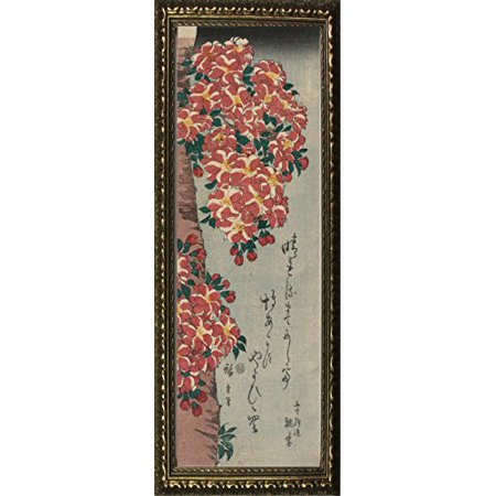 Framed Double Cherry In Flower By Utagawa Hiroshige 38X14 Art Print Poster Famous Painting Japanese Floral Red Flowers From Museum Of Fine Arts Boston Collection