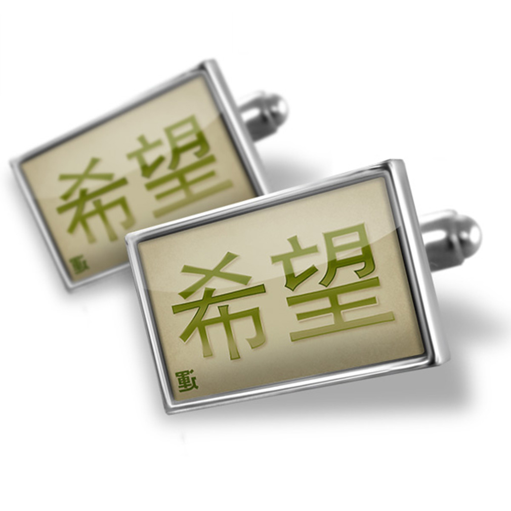 Cufflinks Hope Chinese characters, green letter - NEONBLOND