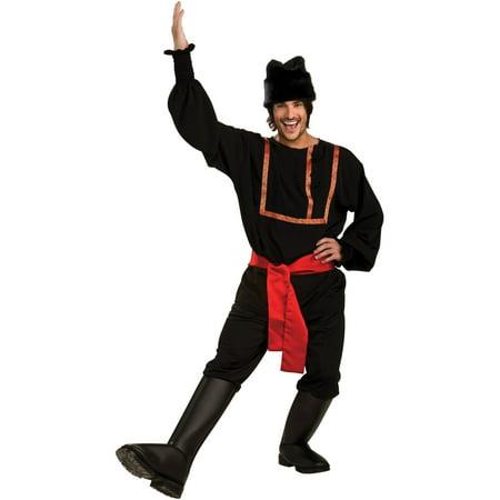 Black Russian Costume for Men - Traditional Russian Costume