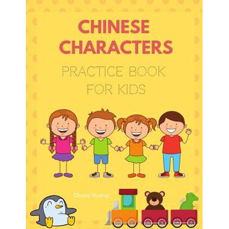 Chinese Characters Practice Book for Kids: Fun and Easy way to learn reading and writing Mandarin Simplified character 150 basic vocabulary words for (Best Way For Chinese To Learn English)