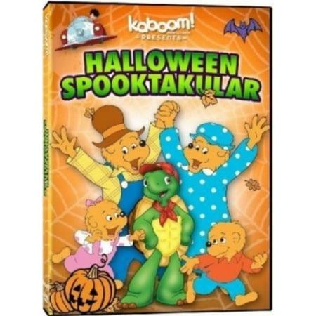Kaboom!: Trick Or Treat - Halloween Spooktacular (Spooktacular Halloween Words)