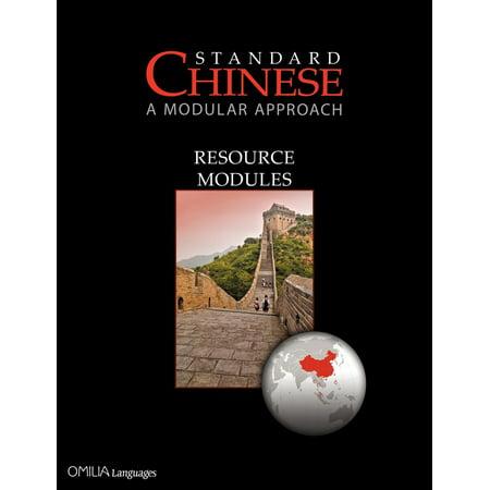 Standard Chinese   A Modular Approach  Resource Modules