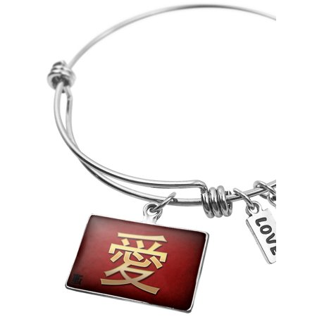 Expandable Wire Bangle Bracelet Love Chinese characters, letter red / yellow - NEONBLOND