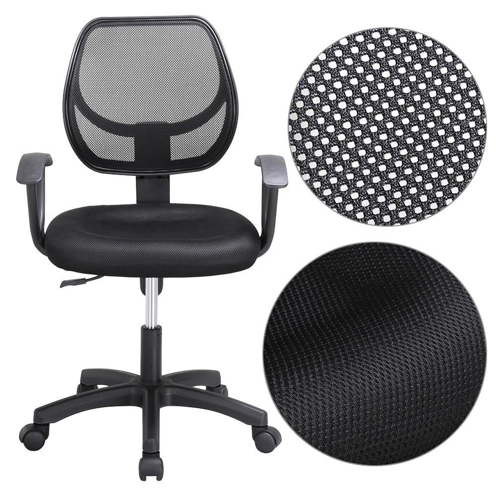 Yaheetech Adjustable Swivel Computer Desk Chair Fabric Mesh Office Chair  With Arms Seating Back Rest