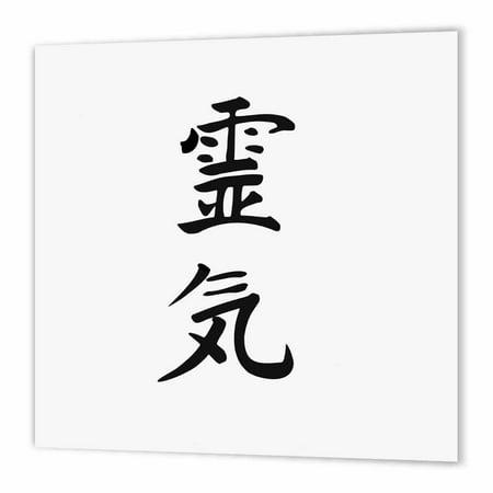 3drose Japanese Kanji Symbol For Reiki Spiritual Energy Healing
