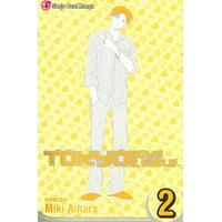 Tokyo Boys & Girls, Vol. 2