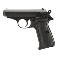 BB & Pellet Guns & Accessories - Walmart com