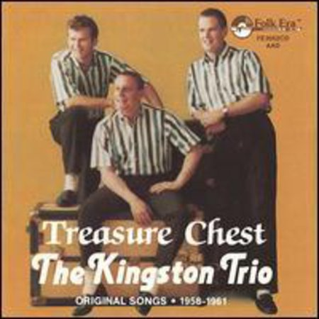 Treasure Chest (Limited Edition)