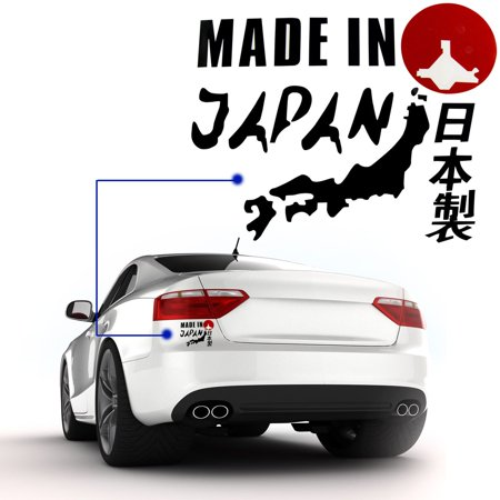 Jdm Japan (Xotic Tech 1P Japan Made Rising Sun Kanji Decal JDM Japanese Vinyl)