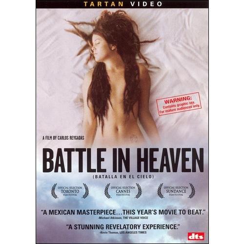 Battle In Heaven (Anamorphic Widescreen)