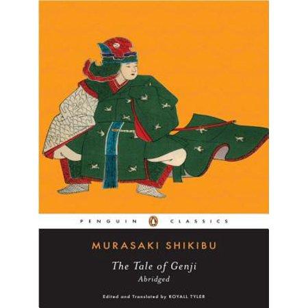 The Tale of Genji - eBook](Genji Coupons)
