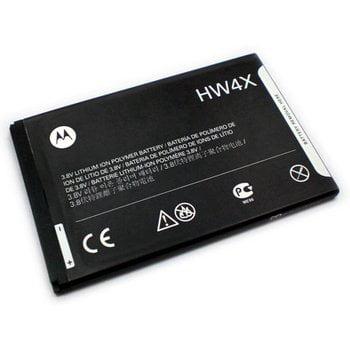 Original Motorola Battery HW4X SNN5892A 1735mAh for Motorola Atrix 2 MB865 Droid Bionic xt875 --Brand NEW in Non-Retail - Bionic Extended Battery