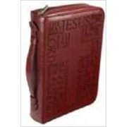Christian Art Gifts 363904 Bi Cover Names Of Jesus Large Brg Classic Luxleather