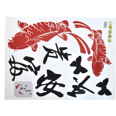 Maison poisson koi mod le caract res chinois bien tre for Autocollant mural walmart
