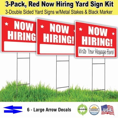 Now Hiring Lawn Sign Kit (18x24) with Arrow Stickers - Lawn Sign