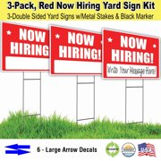 Now Hiring Lawn Sign Kit (18x24) with Arrow Stickers (3)