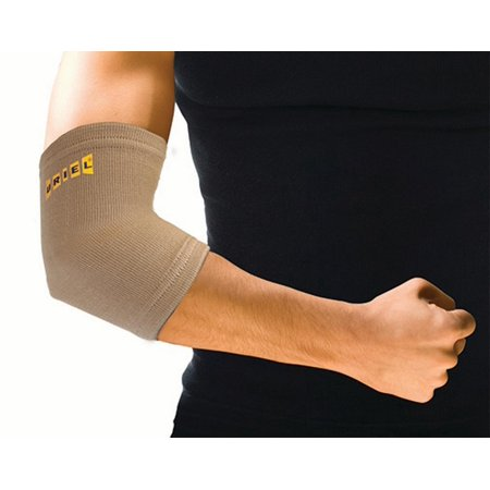 Uriel Sport and Fitness Elbow Compression Sleeve and Elbow