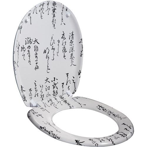 Designer Toilet Seat, Japanese