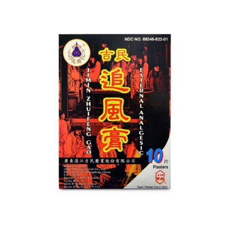 Jimin Zhuifeng Gao External Analgesic Plaster External Use (For External Use Only Not For Ophthalmic Use)