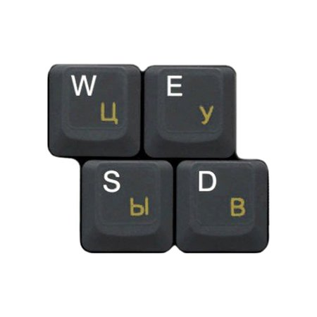 3164d466e30 HQRP Russian Laminated Transparent Keyboard Stickers for All PC & Laptops  with Yellow Lettering - Walmart.com