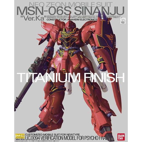 Bandai Hobby Gundam Unicorn MSN-06S Sinanju Ver. Ka Titanium Finish MG 1 100 Model Kit by Bandai Hobby