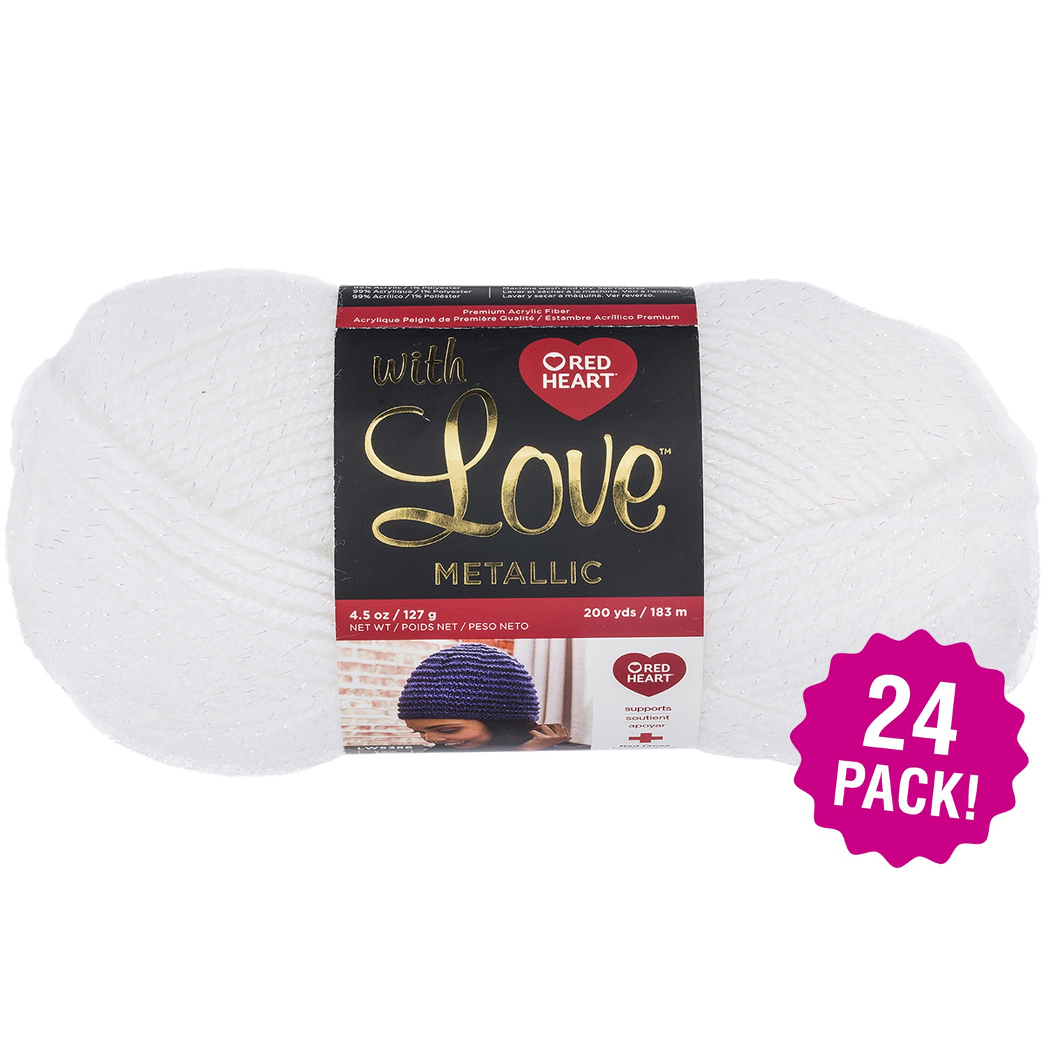 Red Heart With Love Metallic Yarn - White, Multipack of 24