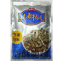 Spicy Dried Fish (Anchovies) with Crunchy Peanuts in Snack Size Packets