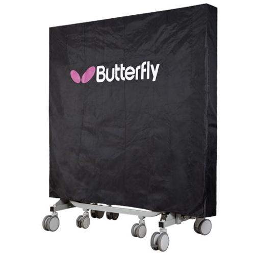 Butterfly Table Cover by Overstock