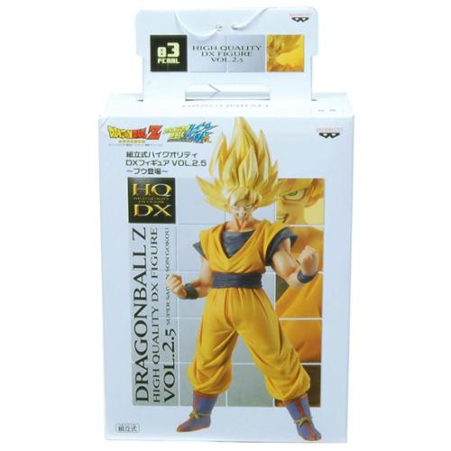 Dragon Ball Z Kai DX Super Saiyan Son Gokou Volume 2.5