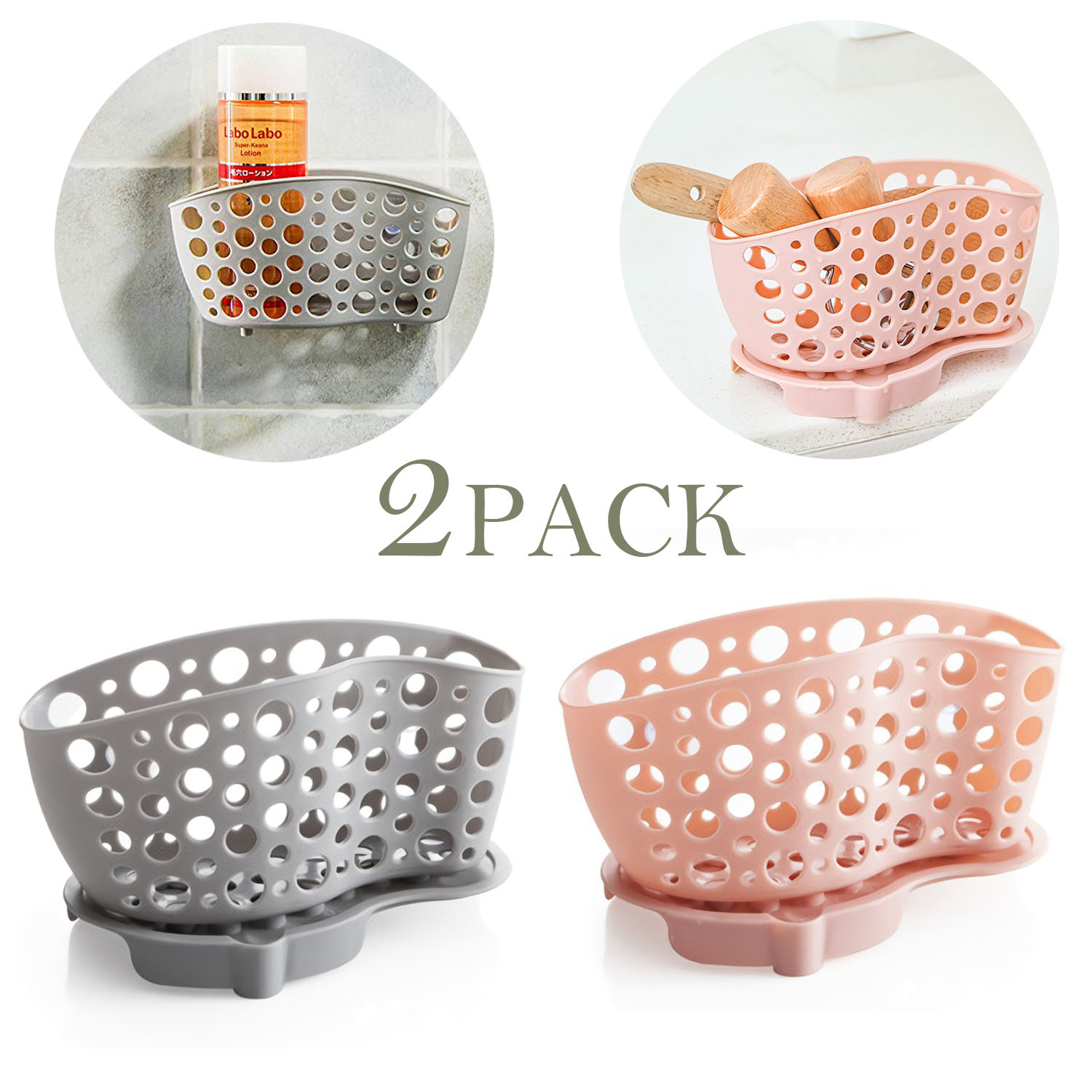 2PACK Saddle Silicone Sink Caddy, Sponge Soap Brush Holder Basket Organizer Storage for Kitchen(Random Color)