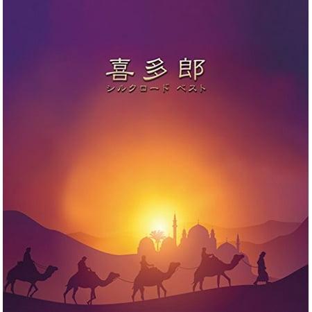 Silk Road Best