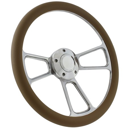 - Boat Steering Wheel 14 Inch Aluminum With Tan Vinyl Half Wrap, Horn Button, and Installation Adapter